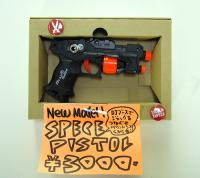 SHOGUN TAPES / SPACE PISTOL NEO