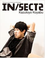 IN/SECTS(インセクツ) / vol.005