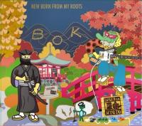 BASED ON KYOTO / NEW BORN FROM MY ROOTS [CD]