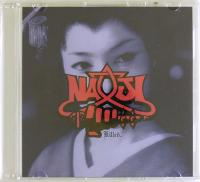 SHOGUN TAPES / NAOJI KILLED. [CD]