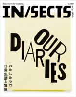 IN/SECTS(インセクツ) / vol.006
